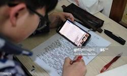 «اسمارتفون» همراه دانشجویان چینی در قرنطینه