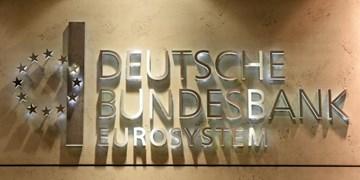 بمب های انتحاری بانک های مرکزی آمریکا، اروپا و ژاپن آماده انفجار