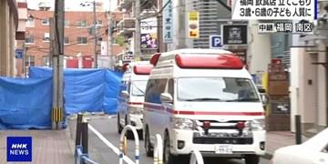 گروگانگیری در  غرب ژاپن