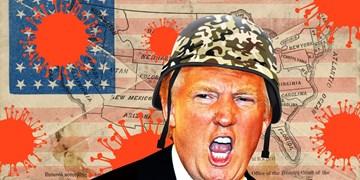 ترامپ در حال تضعیف سیستم ایمنی آمریکاست