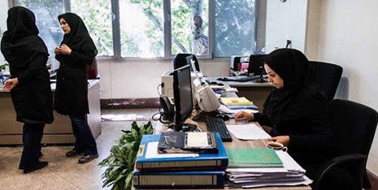 ساعت کار جدید کارمندان ادارات تعیین شد + سند
