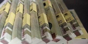 7900 میلیارد تومان اوراق بدهی دولت فروخته شد/ افزایش نرخ سود اوراق به 19.2 درصد