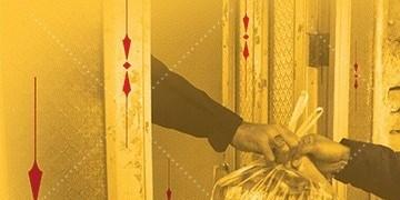 بسته خبری  توزیع بیش از 2 هزار سبد مواد غذایی در طرقبه شاندیز/ اجرای رزمایش همدلی در خراسان رضوی