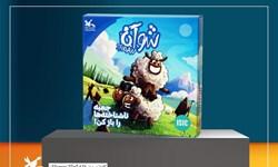 جعبه ناشناخته ها را باز کن/تجربه یک سرگرمی جدید با «شوآن»