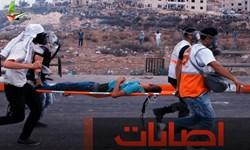 نظامیان صهیونیست با گلوله جنگی به سمت یک فلسطینی شلیک کردند