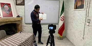 وقتی کرونا هم مانع آموزش زبان فارسی نشد/ ایرانشناسی مجازی خارجیها در 13 کشور