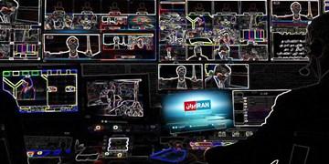 ۱۸۲۵ خبر منفی «ایران اینترنشنال» علیه ایران در ۱۰۰ روز