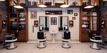 تشکیل 17 پرونده تخلف برای آرایشگاههای مردانه در ابرکوه