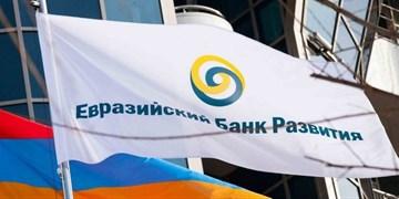 گزارش بانک توسعه اوراسیا از پیامدهای «کرونا» بر منطقه
