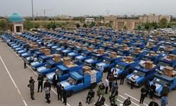 اهدای 100 جهیزیه به زوجهای جوان توسط سپاه خوزستان