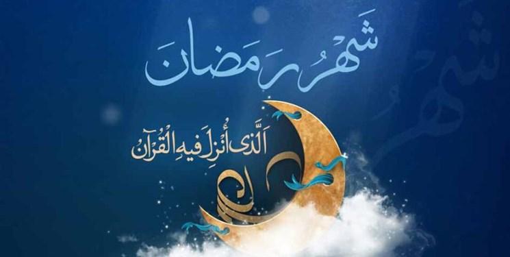 دعای روز ششم ماه رمضان/ به خاطر نافرمانیات مرا به خودم وامگذار و عذابم نکن