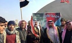 تأکید عشایر شرق سوریه بر مقابله با اشغالگری آمریکا و شبهنظامیان کُرد
