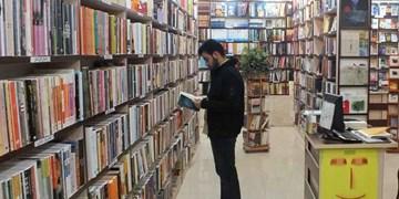 مشارکت 7 کتابفروشی در طرح «تابستانه کتاب»