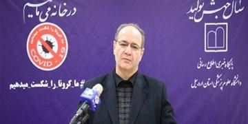 افتتاح بخش سیتیاسکن و دستگاه اکسیژنساز بیمارستان امام رضا(ع) اردبیل