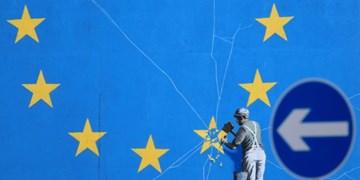 پایان راه اروپای واحد