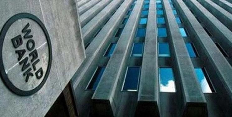 وام بانک جهانی؛ اولین آزمون مجلس یازدهم