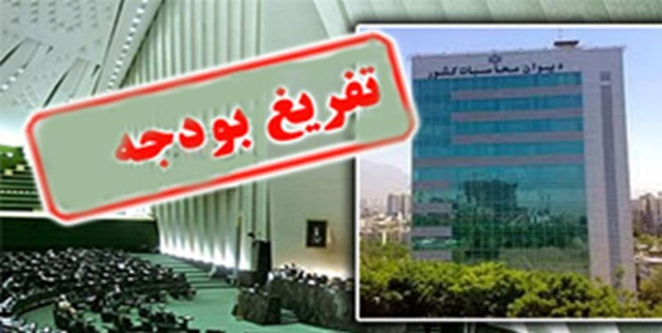 گزارش کمیسیون برنامه و بودجه درباره بلاتکلیفی 4.8 میلیارد دلار ارز دولتی سال 97+جدول