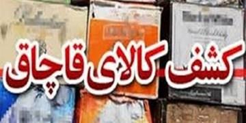 قاچاقچی رایانه در دام تعزیرات حکومتی کهگیلویه و بویراحمد+ تصویر