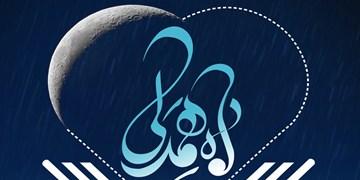 «ضیافت همدلی» در 10 بقعه و امامزاده آذربایجان غربی برگزار میشود