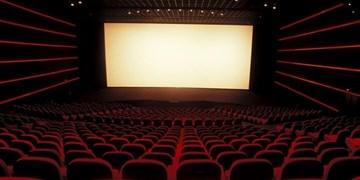 بهرهبرداری از پردیس سینمایی ۲۹بهمن تبریز / کلنگزنی پردیس سینمایی مراغه
