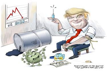ایده تزریق مواد ضدغفونی کننده توسط ترامپ