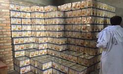 کشف بیش از ۲ تن روغن احتکار شده در کنگان
