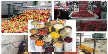 بهرهبرداری از بزرگترین کارخانه فرآوری محصولات باغی کشور در مریوان