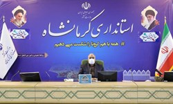 اعمال 17 «محدودیت» جدید در کرمانشاه/ وضعیت «کرونا» در استان خوب نیست