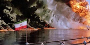 حکایت خاموش کردن چاه نفت و «نه» گفتن به آمریکا
