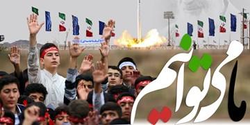جزئیات ترویج فرهنگ ایثار و مقاومت در مدارس/ از جشنواره علمدار تا تبیین بیانیه گام دوم انقلاب