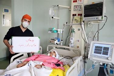 التماس دعای یکی از بیماران مبتلا به کرونا