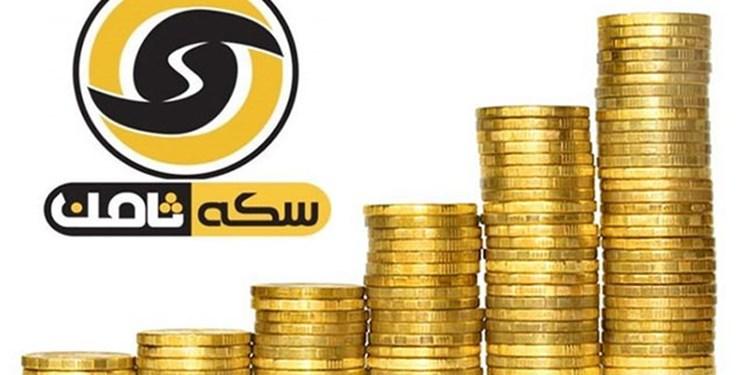 ملاک اجرای حکم پرونده سکه ثامن آخرین موجودی اشاره شده مالباختگان در سایت است