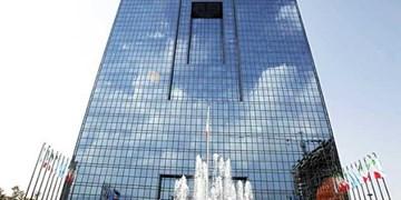 ساختار مدیریت کل اعتبارت بانک مرکزی به عملیات پولی و اعتباری تغییر کرد