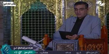 پخش زنده ویژه برنامه نسیم سحر از آستان مقدس امامزاده حسن (ع)