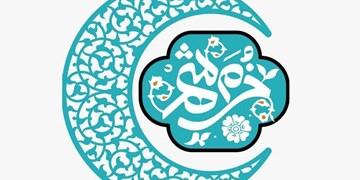 آزادی خرمشهر نشانگر حقانیت جمهوری اسلامی بود