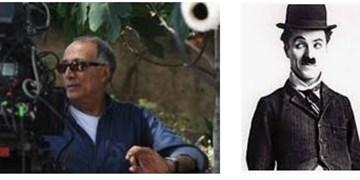 نت فلیکس آثار کیارستمی را نمایش میدهد/پخش آثار فیلمساز ایرانی در کنار چاپلین و تروفو
