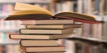 فایلهای کتاب های درسی دانشگاه علامه طباطبایی دسترس پذیر شد