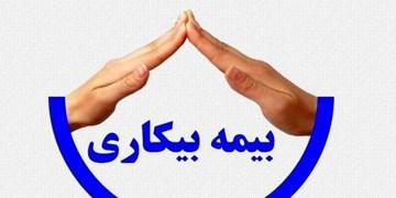 7 هزار زنجانی متقاضی بیمه بیکاری