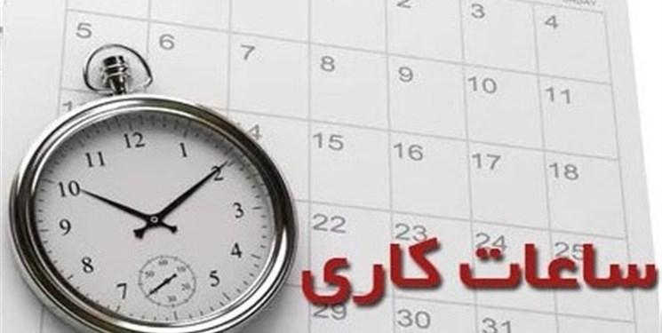 کاهش ساعت اداری از هفته آینده در خوزستان