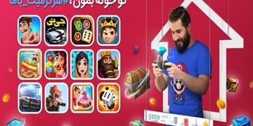 پویش مشترک بازیسازان ایرانی با شعار «تو خونه بمون، سرگرمیت با ما»