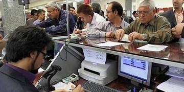 ادامه روند کاهش قدرت وامدهی بانکها + جدول