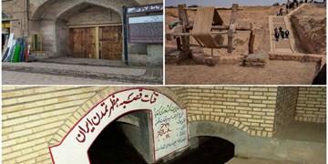 بسته خبری  از لغو مجوز یک شرکت مسافرتی در مشهد، تا ساماندهی آب انبار تاریخی تربت حیدریه