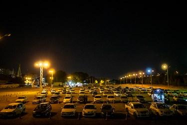 پارکینگ پارک ارم، محل برگزاری مراسم