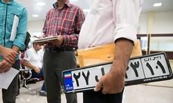 ابلاغ یک مصوبه جدید درباره شمارهگذاری خودرو
