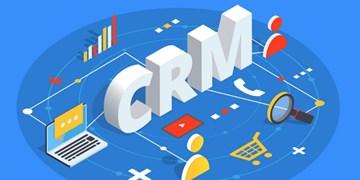 جلب رضایت مشتری با CRM