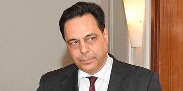 نخست وزیر لبنان: بدون مجازات عاملان این فاجعه از آن نخواهیم گذشت