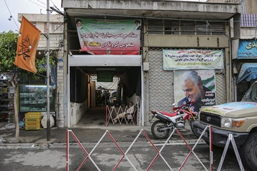 مسجد الهادی(ع) در محله شوش تهران هیچوقت تعطیل نیست و همه برای جهاد علیه شکست کرونا قدمی برمیدارد.