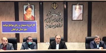 احداث شهرک تخصصی کفش در فراهان