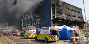 36 کشته بر اثر آتش سوزی ساختمانی در کره جنوبی