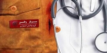 شهادت پرستار مدافع سلامت دانشگاه علوم پزشکی مازندران در ساری
